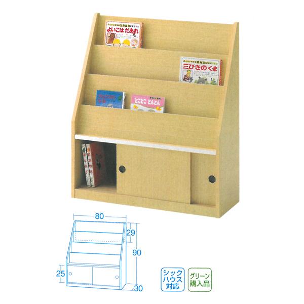 【代金引換不可】【お客様都合による返品交換不可】(送料込)木製雑誌スタンド・A 保育用品