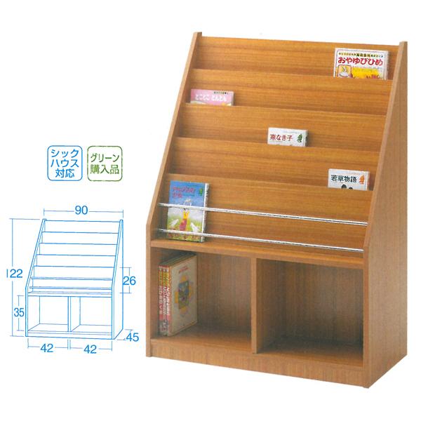 【代金引換不可】【お客様都合による返品交換不可】(送料込)木製雑誌スタンド・B 保育用品