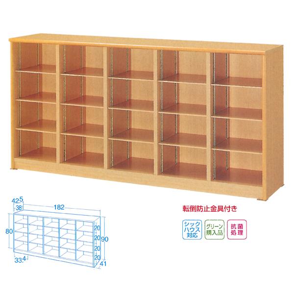 【代金引換不可】【お客様都合による返品交換不可】(送料込)木調5C-4段仕切り・棚板付き 保育用品