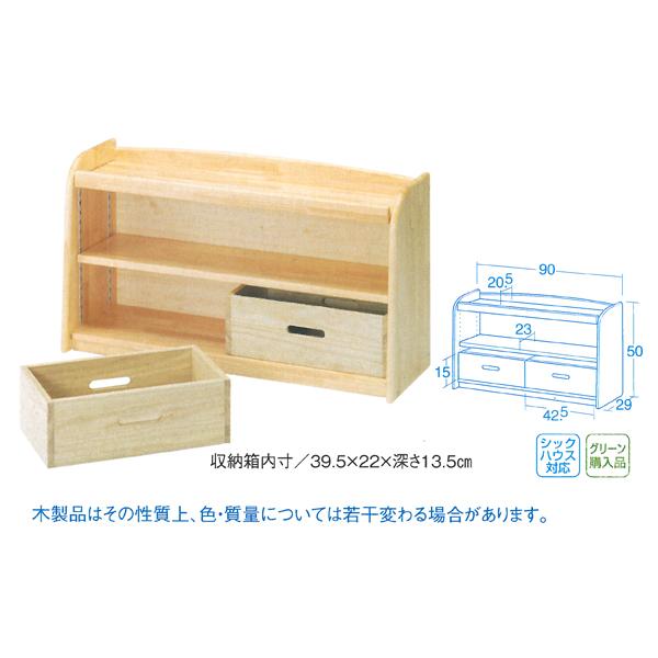 【代金引換不可】【お客様都合による返品交換不可】(送料込)乳児用収納箱付きフリーラック 保育用品
