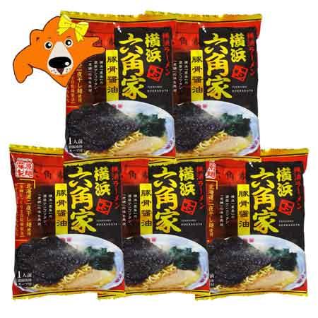 超特価SALE開催 横浜 ラーメン 送料無料 横浜ラーメン 六角家 豚骨 醤油 乾麺 袋麺 しょうゆ 家系 安心の実績 高価 買取 強化中 価格 1475円 5袋入 スープ付 とんこつ ろっかくや