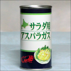 道産 緑黄色野菜 野菜 缶詰 トレンド 自宅用 単品 買い物 200g 北海道産アスパラガス クレードル興農 S10 サラダ用