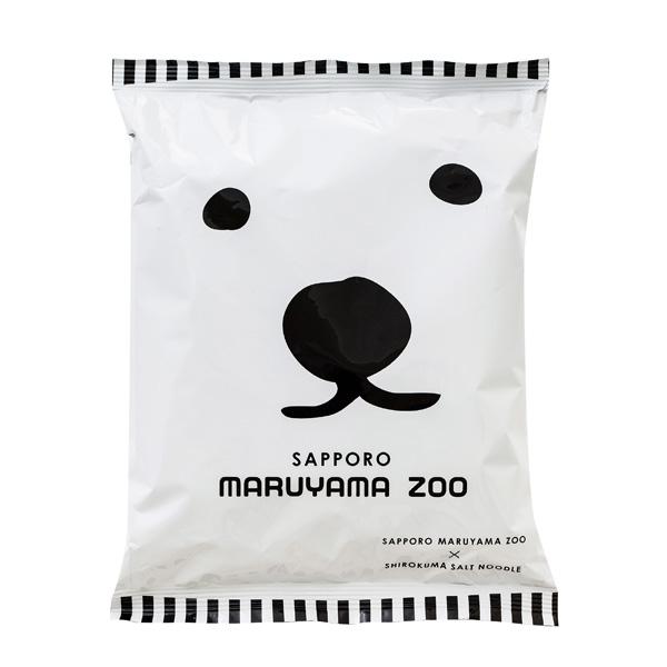 入手困難 他店ではなかなか手に入りません 札幌円山動物園を応援しよう 札幌 蔵 日時指定 円山動物園 20袋セット シロクマ塩ラーメン 102.4g