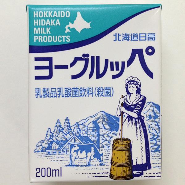 酸味をおさえ 口当たりの良いマイルドな風味に仕上げました 後味まろやかキュートなおいしさです 北海道日高 2020新作 ヨーグルッペ200ml 評判 乳製品乳酸菌飲料 殺菌