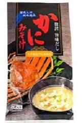 敬老の日 かにみそ汁 限定特価 ハロウィン 日本全国 送料無料