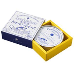 ヨシミがてがけた北海道産の生乳作られたカマンベールチーズ YOSHIMI ヨシミ カマンベールチーズ 135g入 カマンベール チーズ 乳製品 プレゼント 年間定番 お取り寄せ 海外輸入 北海道 ギフト プチギフト お土産 お中元