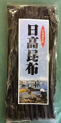 日高昆布北海道産の昆布です 容量220gです 敬老の日 日高昆布 110g こんぶ 料理 限定モデル 『1年保証』 ご飯のお供 みついし昆布 だし 北海道産 ハロウィン