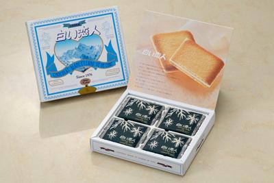 *10 entering 12 pieces of white lovers    Hokkaido souvenir gift petit gift present sweets cake ギフトラングドシャ baked confectionery white chocolate cookie ISHIYA Ishiya Co., Ltd.