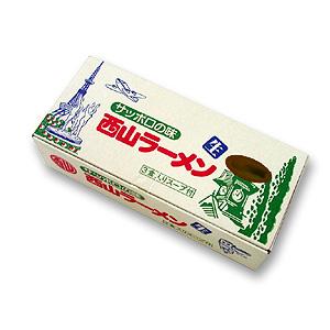 [Nishiyama] Nishiyama RAMEN (3 servings / miso)