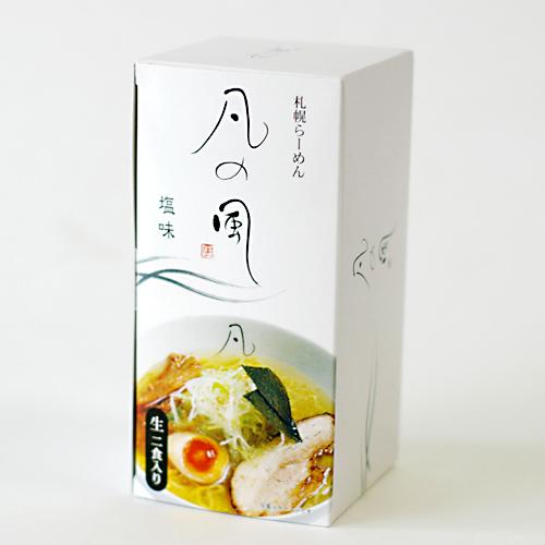 ミシュランガイド北海道 掲載のお店 札幌で人気急上昇中 深みのあるこだわり塩ラーメン 凡の風 超激安 スープ50g×2 2食入 めん130g×2 360g 2020新作 ぼんのかぜ