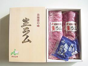 半額 柔らかくて厚みのある肉質 肉の山本 生ラム 400g タレ付き 流行 ジンギスカン
