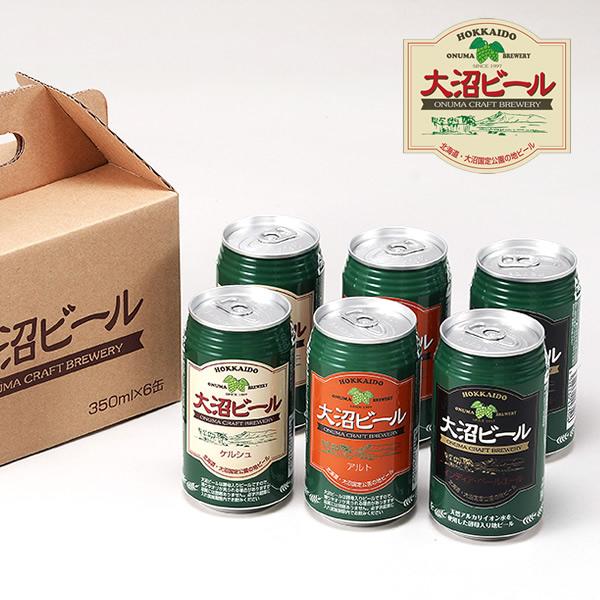 【メーカー直送・送料込】大沼ビール 350ml×6缶入