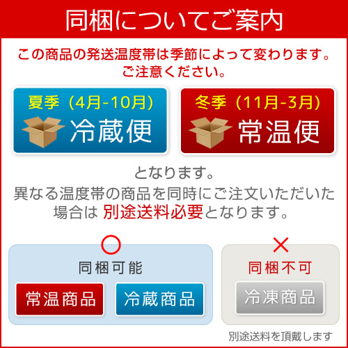 YOSHIMI(yoshimi)科利特(collet)6个装