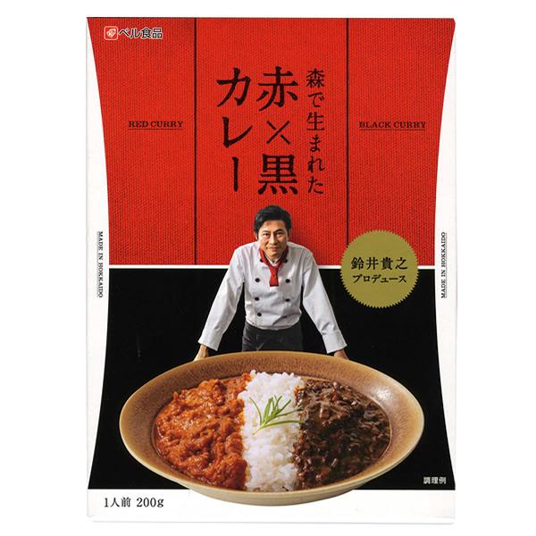 店 価格 交渉 送料無料 鈴井貴之プロデュース 森で生まれた赤×黒カレー