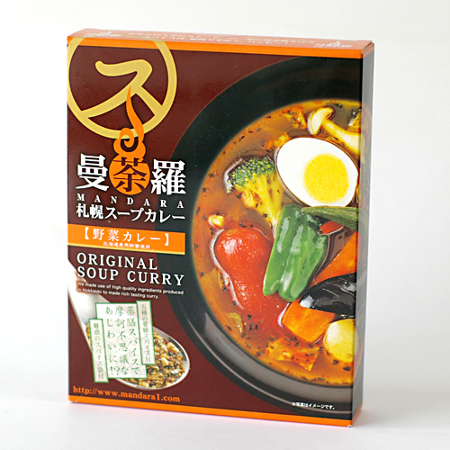 曼陀罗札幌汤咖喱 蔬菜  【中国SF禁寄,EMS可寄】