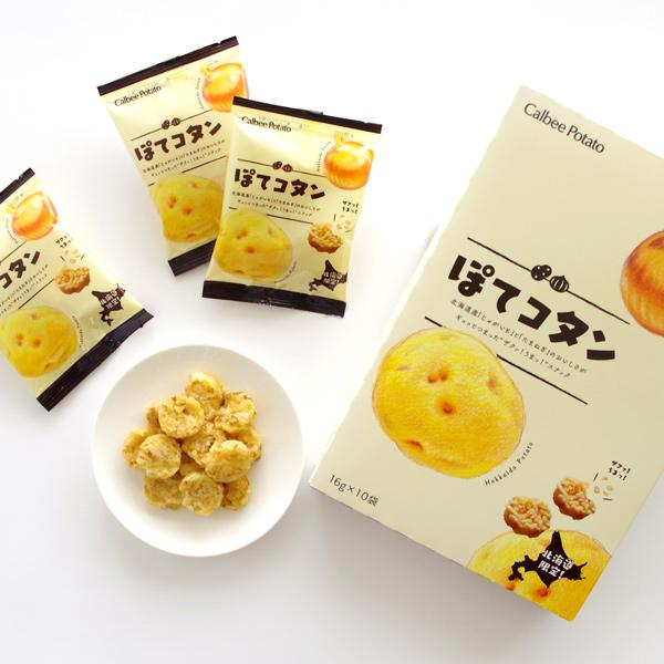 [Calbee Potato] 土豆洋葱小脆饼 10包装