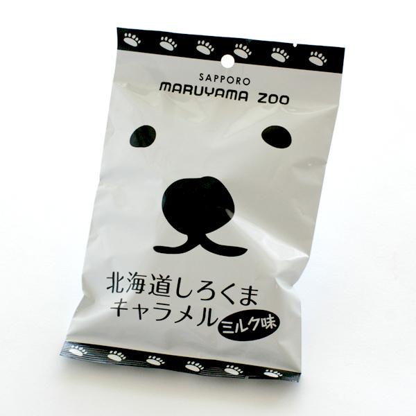 [北海道限定] 北海道白熊焦糖牛奶糖