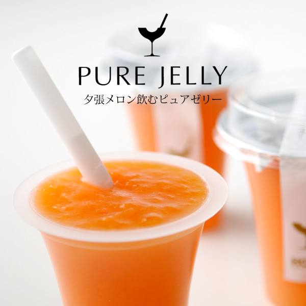 [HORI] 夕张哈密瓜果冻饮 (8个) 【中国SF禁寄,EMS可寄】