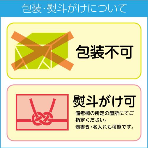 六花亭 詰め合わせ 六花撰(13個入)スイーツ