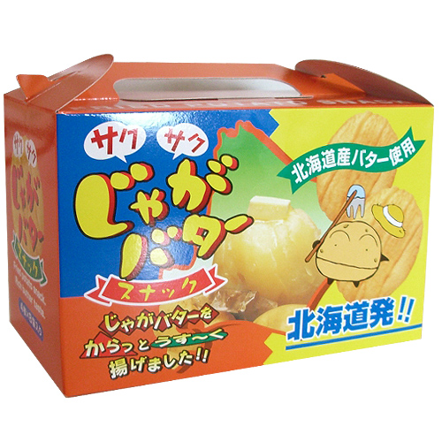 JAGA BUTTER SNACK [8 bags]