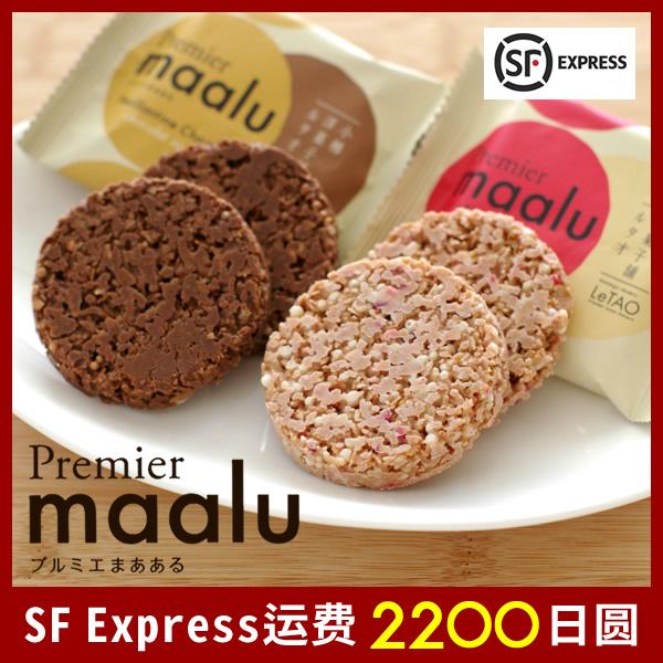 [SF Express中国限定]  [LeTAO] Premier maalu 巧克力脆片 12个 (巧克力欧蕾 6个 & 白巧克力 6个)  x 5