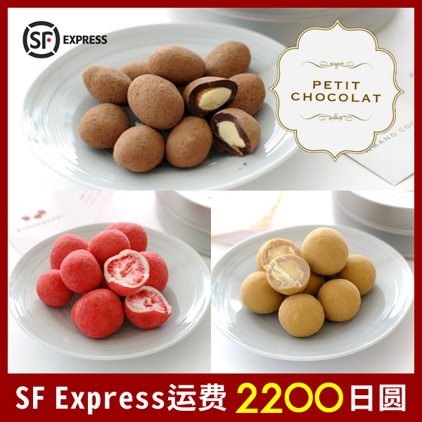 [SF Express] LeTAO PETIT CHOCOLATE  assortment