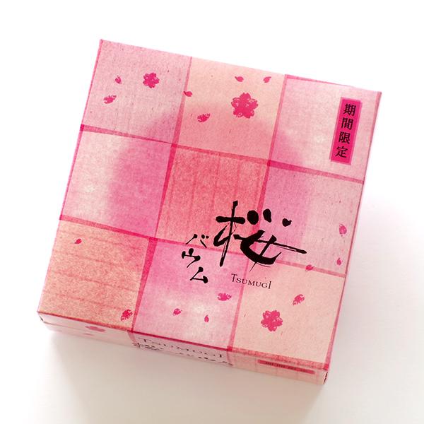 樱花baumu TSUMUGI礼物微型礼物礼物糕点点心礼物