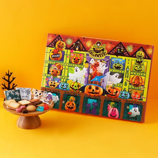 お子様に大人気!小分けできるお菓子が25個! ISHIYA (石屋製菓) ハロウィンプレイボックス