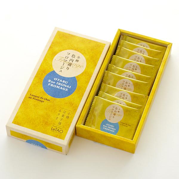 [LeTAO] 小樽色内通 ~ 奶酪巧克力