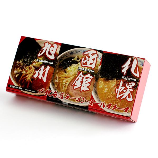 [Mochizukiseimen] The Hokkaido Ramen ・ All Stars(6 servings)