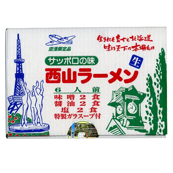 [西山制面所] 西山拉面 (6人份/味噌,盐味,酱油)【中国SF禁寄,EMS可寄】