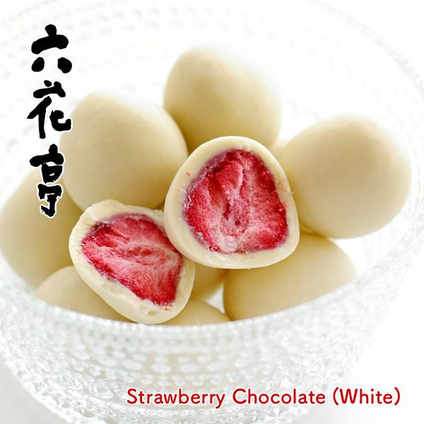 フリーズドライの甘酸っぱい苺をチョコレートでコーティングした六花亭の人気商品 のしがけ出来ません 六花亭 高額売筋 ホワイト 正規品送料無料 ストロベリーチョコ 130g