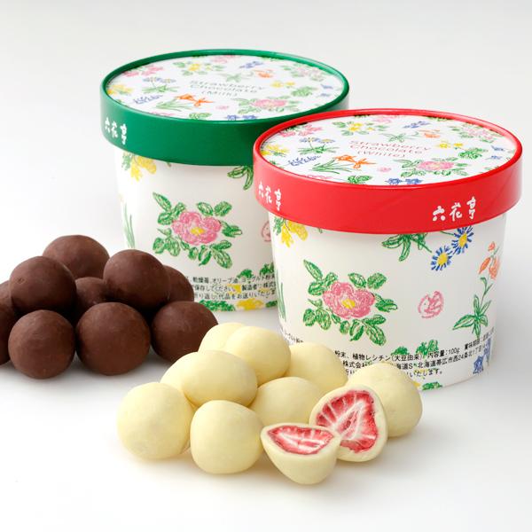 六花亭 ストロベリーチョコ 2種セット(約100g 各1個)