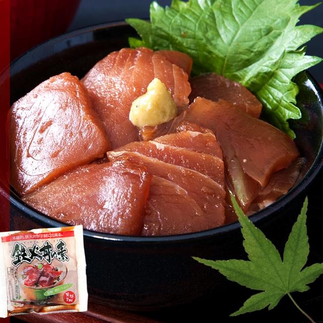未使用品 鉄火丼 お値打ち価格で の素5食セット 鉄火丼の素5人前 まぐろ丼 冷凍 マグロ まぐろ