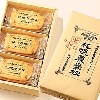 ミルククッキー札幌農学校12枚 北海道 お土産 土産 みやげ おみやげ お菓子 スイーツ母の日 2019