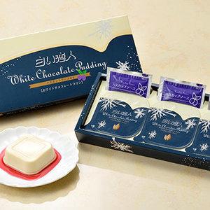 白い恋人 ホワイトチョコレートプリン (ハスカップソース付き) 石屋製菓/ISHIYA母の日 2019