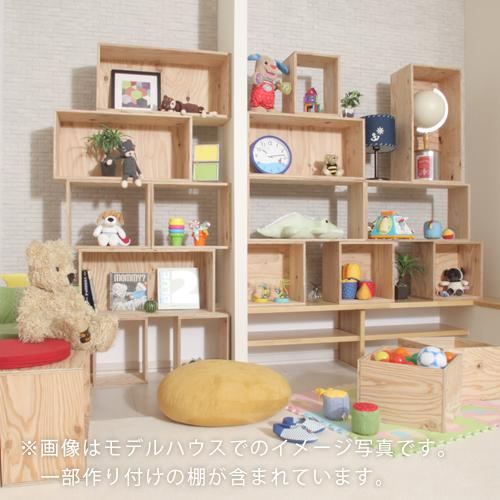 【送料無料(北海道のみ)】 おしゃれな WOOD BOX・多機能収納ボックス・木材・ウッド・木箱・木製 - CHILDREN STYLE SET - 計21個《動画で公開中セット商品》