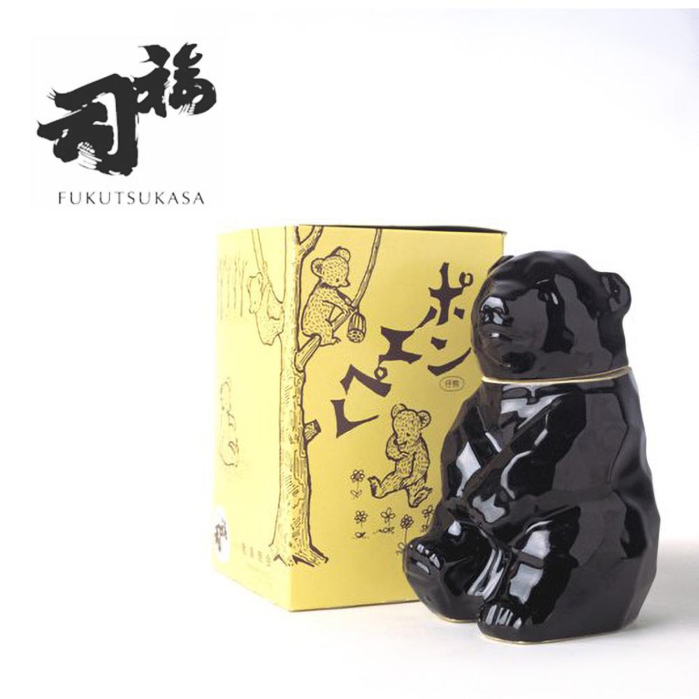 北海道ぽく愛らしい小熊の陶器にほっこり 新商品!新型 大幅値下げランキング 贈り物に大人気 ギフト 福司酒造 ポンエペレ 本醸造 箱入 ラッピング対応可 300ml