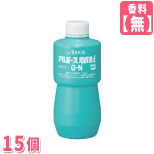 【10倍濃縮】アルボース石鹸液G-N500g×15本【香料無し】