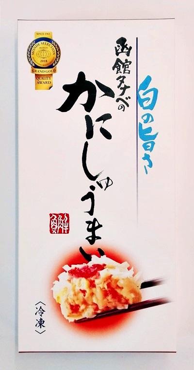予約販売品 北海道産の新鮮なズワイガニ 定番から日本未入荷 函館タナベの かにしゅうまい