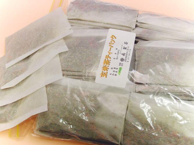 【滋賀県_物産展】たっぷり使えてお得 !業務用・近江の玄米茶ティーパック1,000P(100P×10)