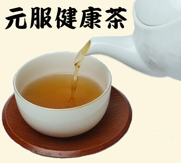 赤ちゃん番茶 こしひかり玄米配合十五種調合 元服健康茶 送料無料(一部地域を除く) 大注目