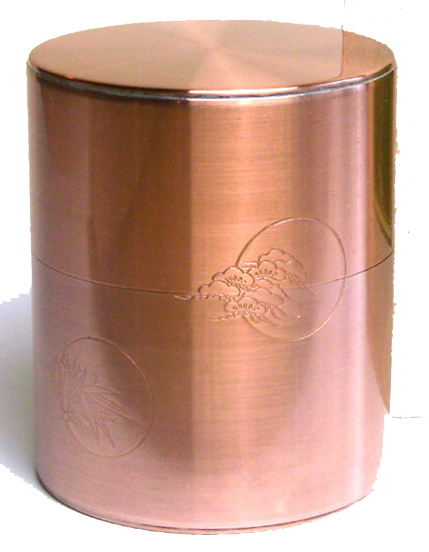 京都開化堂手造り銅製茶筒松竹梅 【木箱無し】【お茶無し】