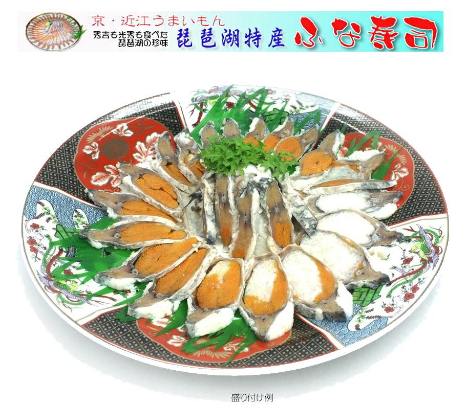 内祝い 売店 クーポン利用で30%OFF 滋賀県物産展子持ち鮒寿司 大 琵琶湖の名産鮒ずし クール便送料無料 産地から直送 ふなずし