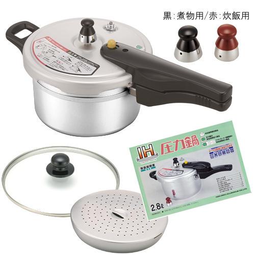 IHキャストミニ圧力鍋/2.8L(おもり2種、ガラス蓋、アルミ目皿、掃除棒、説明書兼料理本付き)圧力鍋 アルミ 鋳造 キャスト アルマイト 安全 省エネ IH 電磁調理器 日本製 玄米 米