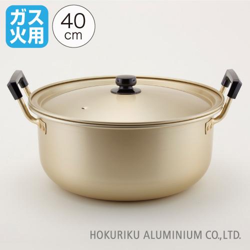 純しゅう酸 味づくし/40cm 容量21.0L 両手鍋 アルミ 軽い アルマイト 耐久性 日本製 ガス火