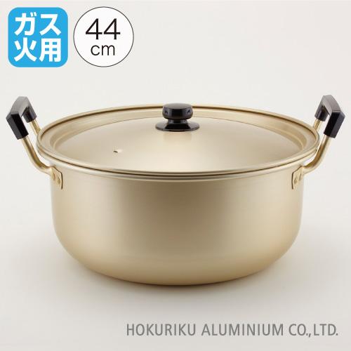 純しゅう酸 味づくし/44cm 容量28.0L 両手鍋 アルミ 軽い アルマイト 耐久性 日本製 ガス火