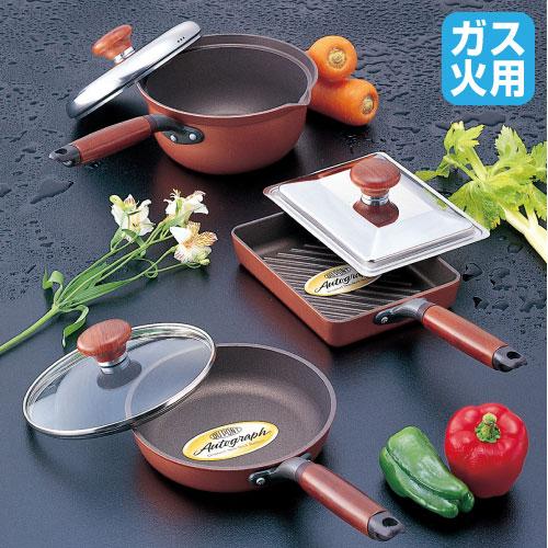 ホクアグルメ 3点セット ガス火フライパン グリルパン 片手鍋 蓋付 アルミ 軽い 鋳造 キャスト ヘルシー 健康 こびりつきにくい ふっ素樹脂