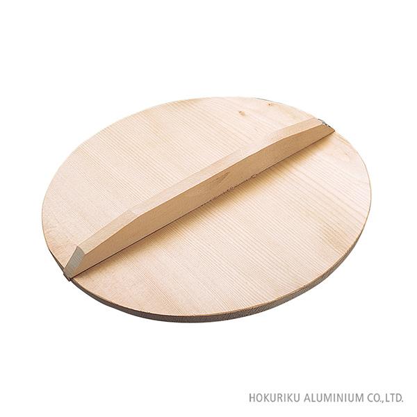 SS 木蓋/60cm用木製 日本製 落とし蓋としても使える
