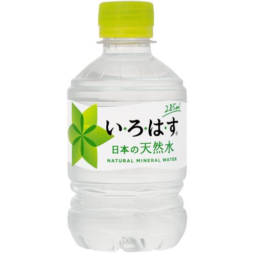 い ろ は す おいしさも環境も大切にする水を愛する水ブランドです 未使用 285mlPET×24本 いろはす I コカ 全国一律送料無料 コーラ LOHAS